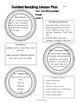 I Go With Grandpa by Yael Landman,Guided Reading Lesson Plan Level E