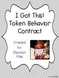 I Got This! Token Behavior Contract