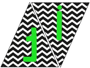 """""""I HEART First Grade"""" Chevron Banner"""