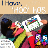 I Have Who Has for Reading Wonders Sight Words Kindergarte