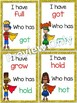 I Have, Who Has? ~ 3rd Grade Sight Word Game ~ Superheroes