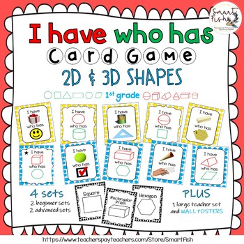 I Have Who Has Card Game: 2D and 3D Shapes