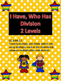 I Have, Who Has Division (2 Levels)