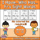 I Have Who Has Fry Words - First 100 Words (Words 1-100) Sight Word Game
