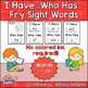 I Have Who Has Fry Words - First 100 Words (Words 1-100) S
