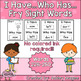 I Have Who Has Fry Words - Third 100 Words (Words 201-300) Sight Word Game