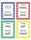 I Have, Who Has Game (2nd Grade Reading Street Unit 2)