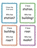 I Have, Who Has Game (2nd Grade Reading Street Unit 5)