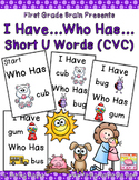 I Have Who Has Game - Short U Words (CVC)