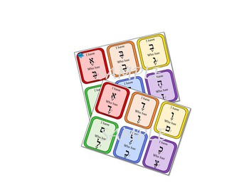 I Have Who Has - Hebrew Kriyah activity with SEGOL
