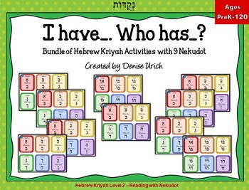 I Have Who Has - Hebrew Kriyah with Nekudot Bundle