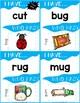 I Have Who Has Literacy Center Activity - short U