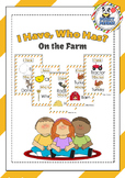 I Have, Who Has? On the Farm Theme Game