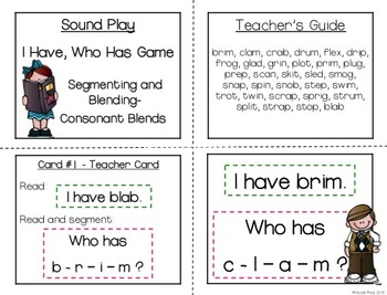 I Have, Who Has - Segmenting and Blending Consonant Blends Learning Set