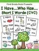 I Have Who Has Short Vowel Words Bundle (A, E, I, O, U)