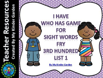 I Have Who Has Sight Word Game Fry List 1 from Third 100 Words