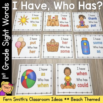 I Have Who Has Game Sight Words 1st Grade - Summer Fun