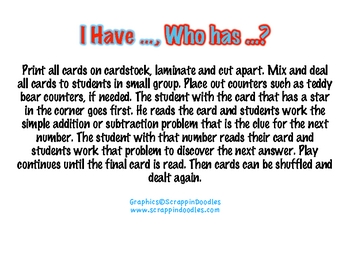 I Have, Who Has? Simple Addition/Subtraction Game