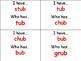 I Have Who Has Word Families (-ub, -ug, -un, -ut)
