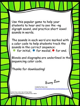 I Have... Who Has... -ng digraph with short vowels Common Core Aligned