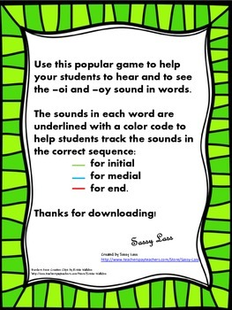 I Have... Who Has...?  -oi and -oy vowel digraphs CCSS