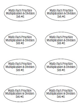 I Have, Whoooo Has? Math Fact Practice - Multiplication and Division