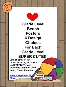 I Heart Grade Level Beach Posters for Classroom PreK-5 (6 designs)