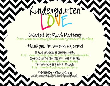 I Heart My Kindergarten Students Sign Pack {Chevron}