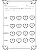 I Heart Phonological Awareness