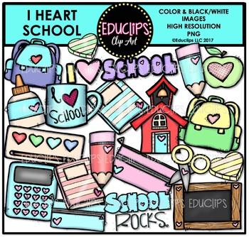 I Heart School Clip Art Bundle {Educlips Clipart}