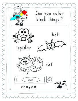 I KNOW MY COLORS Workbook  HWT Style