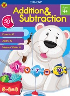 I Know Addition & Subtraction