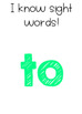 I Know Fry's First 100 Words Brag Tags (100 Different Brag Tags)