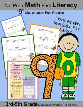 """3rd Grade Math: I Know My """"9"""" Multiplication Facts: Math Fact Literacy"""