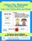 I Know My Alphabet Phonics Review Book