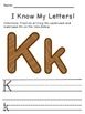 I Know My Letters Kindergarten Writing Worksheets