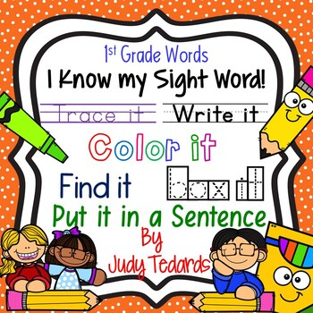 I Know My Sight Words Worksheets (1st Grade Words)