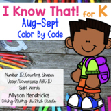 I Know That! for Kindergarten August-September Color By Code