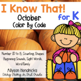 I Know That! for Kindergarten October Color By Code