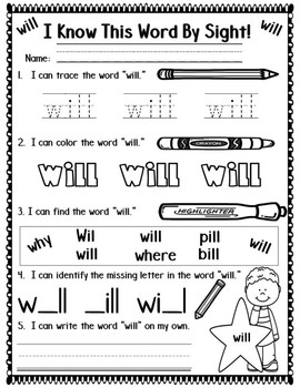 I Know These Fry Sight Words (51-100) By Sight!