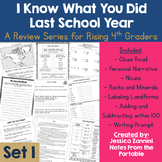 4th Grade Summer Review Bundle