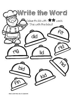 I Know Word Families : Short 'i' (-id) FREEBIE