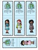 """""""I Like Me"""" Bookmarks K-4"""