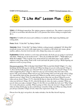"""I Like Me!"" Lesson Plan For Elementary"