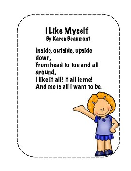 I Like Myself by Karen Beaumont: Activity Pages for Back to School