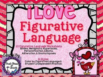 I Love Figurative Language (Love/Valentine's Day Literary
