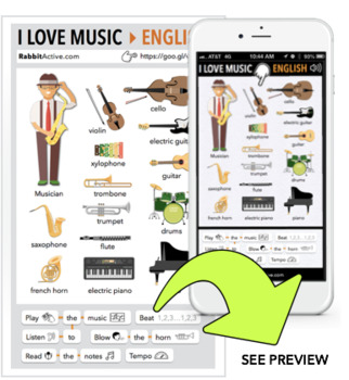 I Love Music > PDF + Interactive Lesson