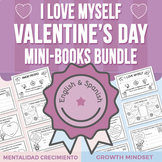 I Love Myself - Valentine's Day - Mini-Books BUNDLE