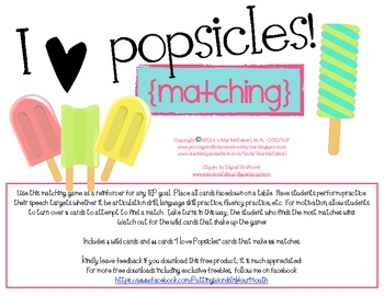 I Love Popsicles! {matching for articulation, fluency & more!}