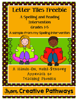 Spelling Intervention Freebie, Letter Tiles